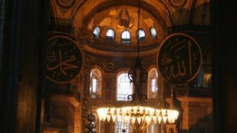 Brücke – Stadtführung im Dezember 2014 – Hagia Sophia und Besuch in einer Teppichgalerie